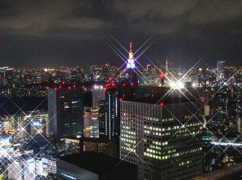 Tokyo Weekender - Tips for Exploring